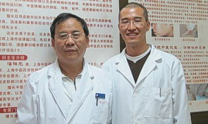 Dr. Pan Xiang Long